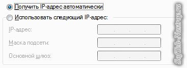Изменение  IP-адресов