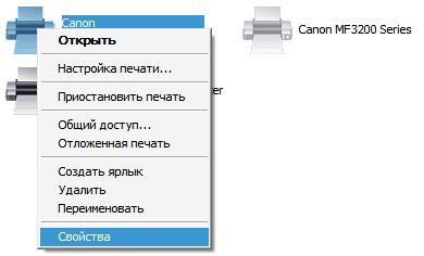 принтеры и факсы свойства