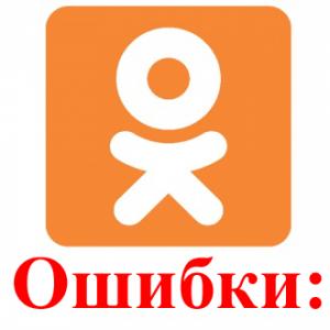 Пароль одноклассники ru одноклассники